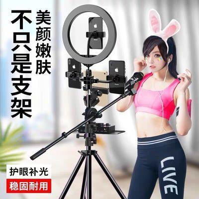 13549/网红美颜K歌直播手机支架落地三脚架懒人多功能自拍照视频补光灯