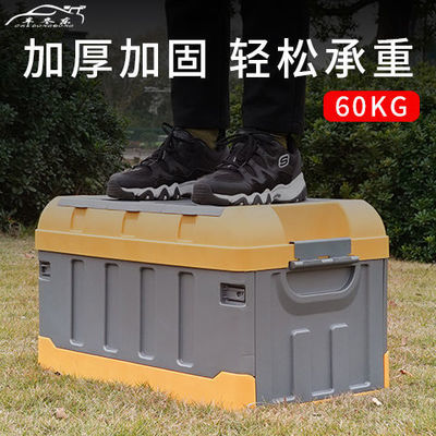 车载收纳箱汽车后备箱可折叠储物箱整理箱置物盒车载用品必备神器