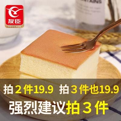 友臣纯蛋糕懒人充饥夜宵早餐速食鸡蛋糕面包点心整箱营养糕点零食