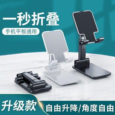 手机支架桌面折叠便携多功能懒人支架升降通用型手机架看电视直播