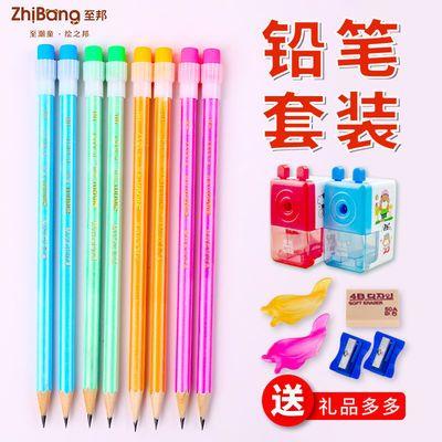 91535/至邦儿童铅笔批发幼儿园HB铅笔大皮头小学生铅笔一年级文具套装