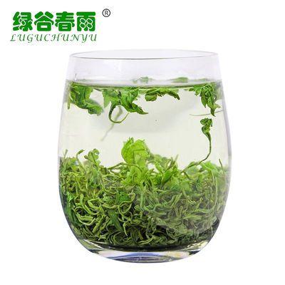 【一斤】2020明前高山云雾绿茶新茶浓香型茶叶绿茶炒青浙江绿茶叶