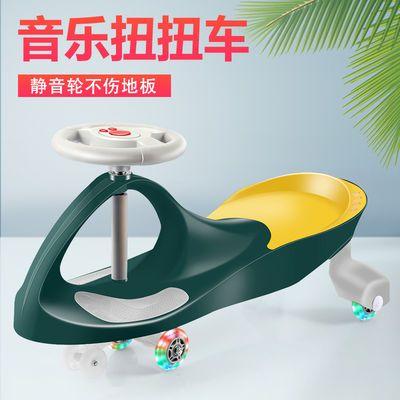 儿童扭扭车带音乐玩具滑滑摇摆车新款溜溜车1-8岁男女宝宝四轮车