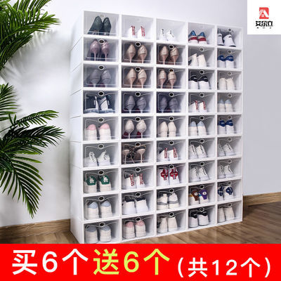 新款家用透明鞋盒抽屉式男女鞋子收纳盒简易鞋柜宿舍收纳加厚防潮