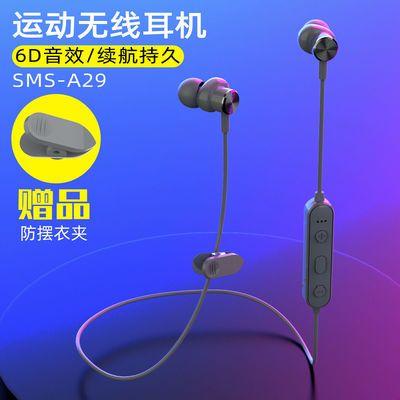 无线运动蓝牙耳机迷你入耳式跑步OPPO小米vivo苹果通用可爱耳机麦