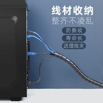 电线保护套理线器束线收纳神器线管走线电源电脑线理线包线管整理