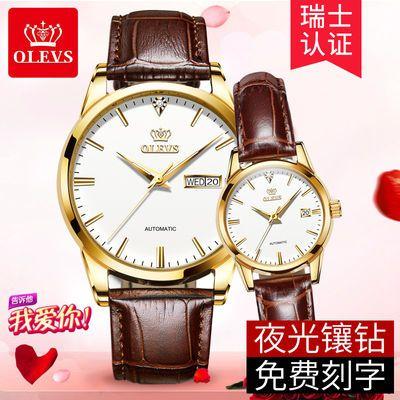 瑞士正品牌情侣手表一对全自动机械表防水夜光时尚韩版潮流情侣款