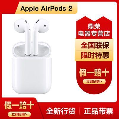 Apple AirPods2代 Apple蓝牙耳机适用iPhone/iPad/Apple Watch