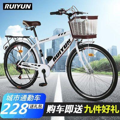 26寸自行车男式轻便普通男士城市通勤车上班男女学生成人复古单车