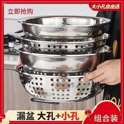 【漏盆3件套装】不锈钢漏盆洗菜盆沥水篮洗菜篮淘米盆米筛多用盆