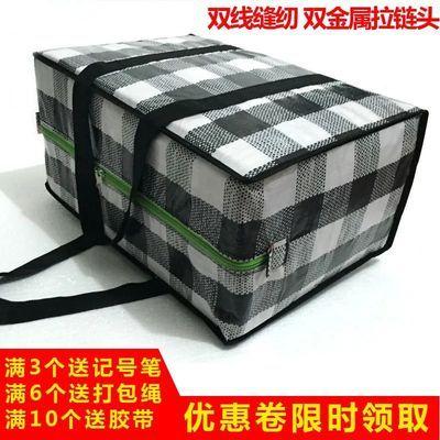 搬家袋子牛津整理袋加厚行李袋打包袋收纳袋蛇皮袋编织袋大容量
