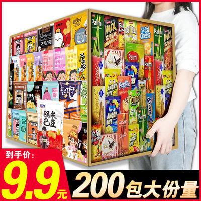 网红一整箱零食大礼包组合休闲小吃好吃的送男友女友生日礼物便宜
