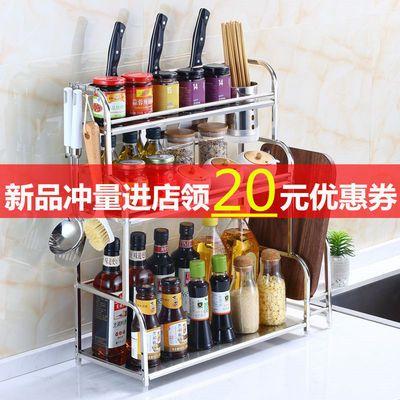 特加厚厨房置物架收纳架落地壁挂不锈钢落地调料味架用品菜板刀架