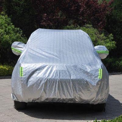 江淮瑞风S3 S5 s2 S7 和悦车衣车罩专车专用防雨加厚越野防晒隔热