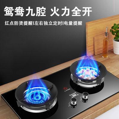 威力猛火煤气灶双灶家用台式两用燃气灶液化气天然气灶节能九腔灶