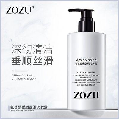 正品氨基酸洗发水香味持久套装去屑顺滑护发素男女儿童通用家庭装