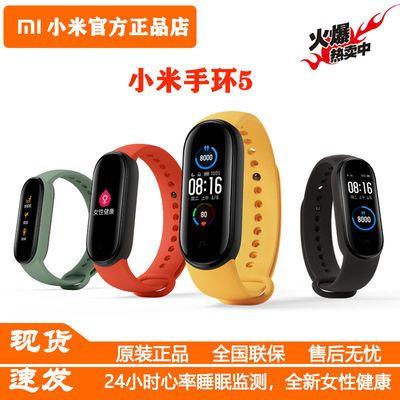 https://t00img.yangkeduo.com/goods/images/2020-08-09/e0d8a2ff07e7bf12e77f04a13fe062a2.jpeg