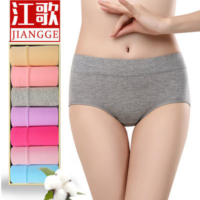 3/5条95%棉质女士内裤女纯棉裆抗菌透气性感纯色中腰少女三角裤头