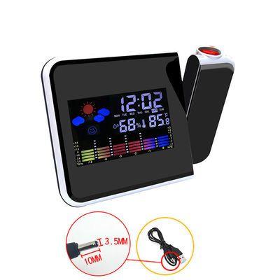 爆款投影闹钟学生可充电静音多功能时钟网红创意宿舍装饰儿童闹钟