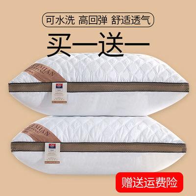 可水洗枕头芯一对装送枕套护颈椎酒店枕头套装超柔软家用成人枕芯