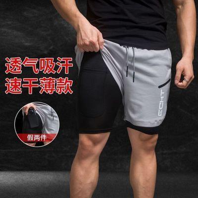 71970/健身短裤男运动假两件双层弹力速干跑步紧身五分裤休闲篮球训练裤