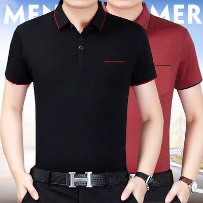 【高含棉】大陆一号男装夏装短袖POLO衫翻领男装条纹T恤