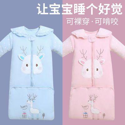67975/婴儿睡袋秋冬季加厚儿童防踢被新生儿宝宝纯棉加厚被子四季可脱胆