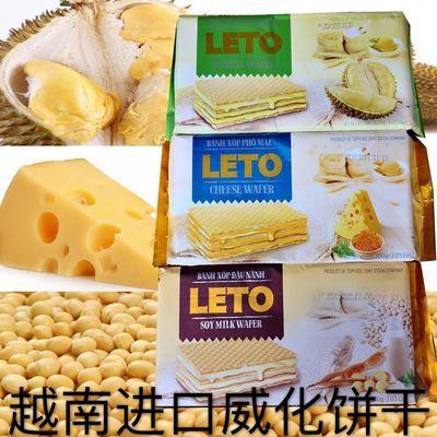 越南进口LETO夹心威化饼干榴莲豆乳奶酪三种口味200g/袋休闲零食