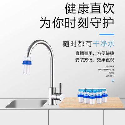水龙头净水器过滤器家用水质演示器水龙头小过滤器自来水水质检测