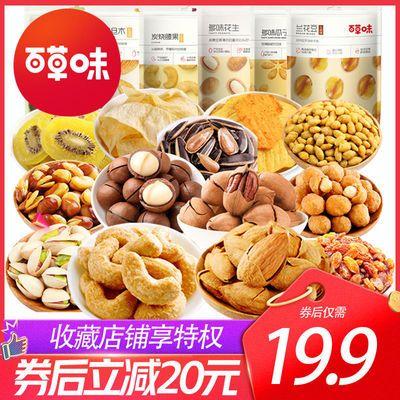 https://t00img.yangkeduo.com/goods/images/2020-08-10/42894892141c707a3fd1442c66821f66.jpeg
