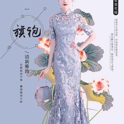 2020新款改良旗袍中长款修身女蕾丝年轻时尚高档鱼尾宴会连衣裙