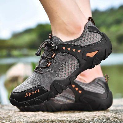 网鞋男士透气夏季男鞋真皮防滑溯溪鞋大码沙滩鞋镂空户外登山鞋