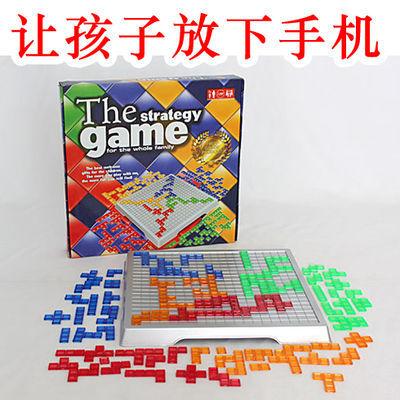 儿童玩具小乖蛋同款角斗士棋 2-4人版桌游方格游戏 智力对战玩具