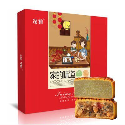 【家的味道8饼6味】遂雅中秋送礼月饼礼盒传统糕点五仁豆沙多口味