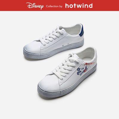 热风男鞋秋季新款男士百搭系带小白鞋时尚休闲板鞋H14M0703