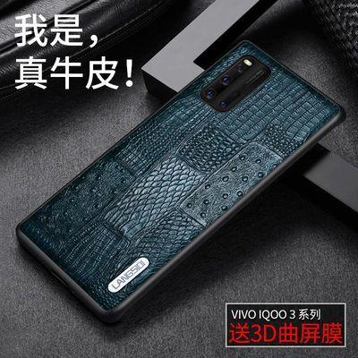 vivoiqoo3手机壳真皮iqooneo3高档皮套iqoo保护套pro全包防摔后壳