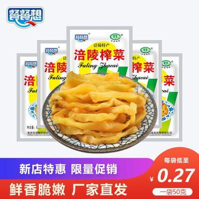 https://t00img.yangkeduo.com/goods/images/2020-08-10/909896882507fff4798605be45492751.jpeg