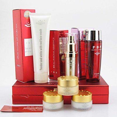 菲芭菲六件套嫩白透红精品三合一美白祛斑霜FBF化妆品套装护肤品
