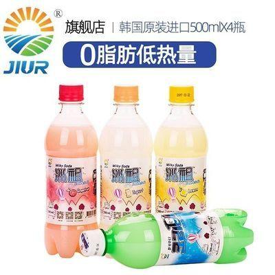 【九日】九日牛奶味苏打水网红碳酸汽水进口饮料整箱批发500ml4瓶