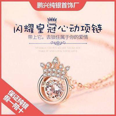正品s925新款纯银项链女灵动皇冠锁骨链彩银不褪色项链女生日礼物
