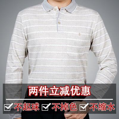 爸爸长短袖t恤中老年男装夏秋季男士宽松舒适休闲上衣Polo衫