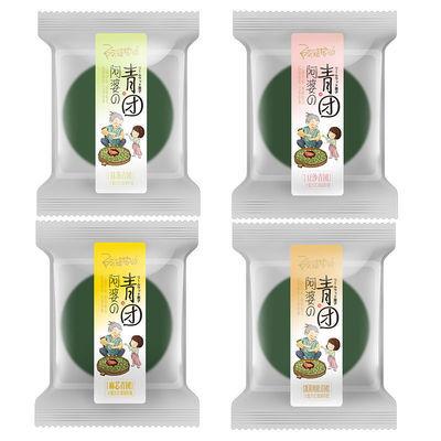 阿婆家的青团咸蛋黄肉松豆沙抹茶清明果手工艾草青团子杭州特产