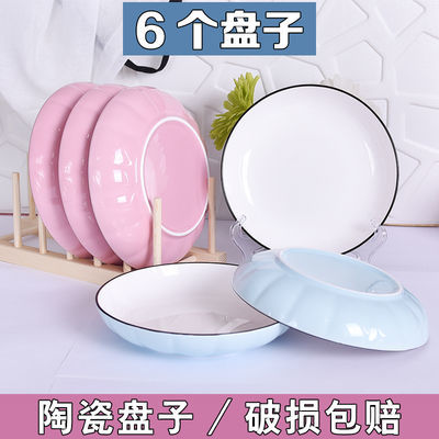 【享嘉】日式陶瓷深盘子菜盘家用创意西餐具凉皮水果网红盘子深口