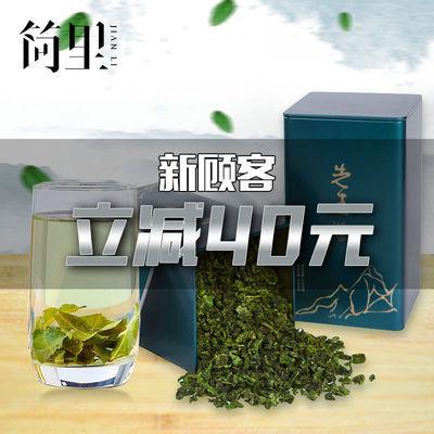 简里 安溪铁观音茶叶浓香型特级 正宗乌龙茶高山茶罐装礼盒
