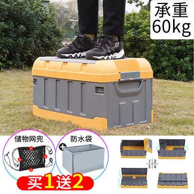 车载收纳箱折叠式多功能车用整理箱车内置物箱汽车后备箱储物箱