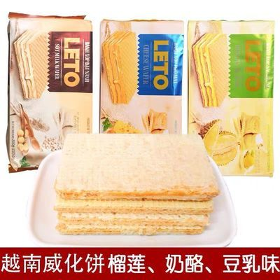 越南进口LETO威化夹心饼干榴莲豆乳奶酪三种口味200g每袋休闲零食