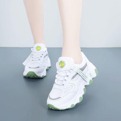 女鞋秋季新款运动鞋女透气网面休闲鞋小白鞋女学生跑步老爹鞋子潮