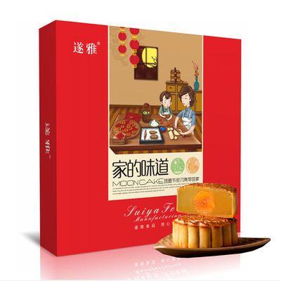 【8饼6味】遂雅广式莲蓉蛋黄月饼中秋送礼家的味道月饼礼盒糕点装