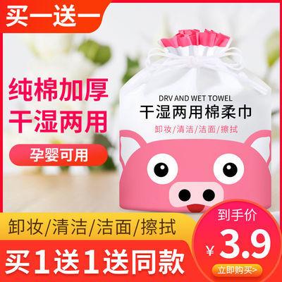 https://t00img.yangkeduo.com/goods/images/2020-08-11/1c09ddc3f2c61557296c1da7c3a4ad7d.jpeg
