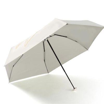 太阳伞防紫外线晴雨伞两用防晒迷你五折伞便携轻巧